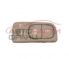 Бутон регулиране фарове Kia Sportage II 2.0 16V 141 конски сили