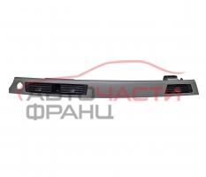 Лайсна арматурно табло BMW E91 2.0 D 163 конски сили