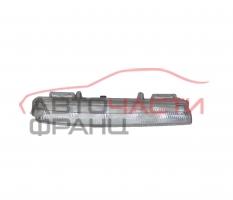 Дневни светлини Mercedes E-Class C207 3.0 CDI 265 конски сили A2049069000