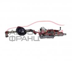 Кормилен прът Porsche Cayenne 3.2 V6, 250 конски сили