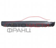 Десен праг предна част Kia Sorento 2.5 CRDI 140 конски сили