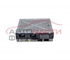 Модул радио Audi A6 3.0 TDI 225 конски сили 4F0035541B
