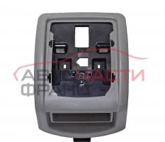 Конзола таван Renault Master 2.5 DCI 100 конски сили 849604214R