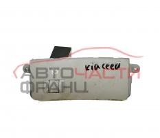Бутон регулиране фарове Kia Ceed 1.6 16V 126 конски сили