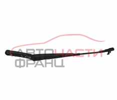Ляво рамо чистачка VW Golf 5 2.0 TDI 140 конски сили 1K1955409