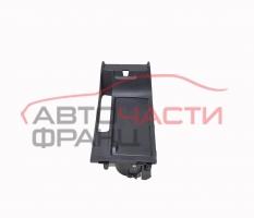 Поставка чаша Mazda 3 2.0 CD 143 конски сили BP4K64361