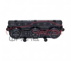 Панел климатроник VW Golf 7 1.6 TDI 105 конски сили 5G0907044R