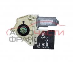 Ляво моторче стъклоповдигач VW EOS 2.0 FSI 150 конски сили 1Q0959701E