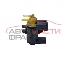 Вакуумен клапан Audi A4 2.0 TDI 143 конски сили 8K0906627