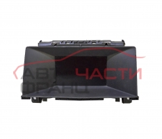 Дисплей Opel Astra H 1.7 CDTI 101 конски сили 565412769