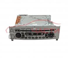 Радио CD Peugeot 308 1.6 HDI 109 конски сили 96650206XH