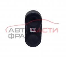 Бутон подгрев задно стъкло DACIA SANDERO 1.4 MPI 72 конски сили