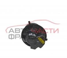 Вентилатор парно VW Golf V 1.6 FSI 115 конски сили 1K1820015