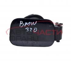 Капачка резервоар BMW E92 3.0 i 218 конски сили