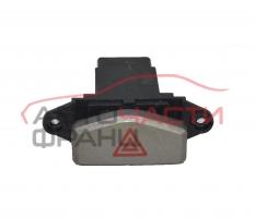 Бутон аварийни светлини Kia Carens 2.0 CRDI 140 конски сили