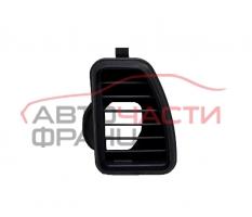 Преден десен въздуховод Audi A8 2.5 TDI 150 конски сили 4D0857482