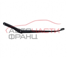 Ляво рамо чистачка BMW X5 E53 3.0 D 184 конски сили 8403031DS