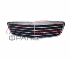 Декоративна решетка Mercedes E-Class W211 2.2 CDI 150 конски сили