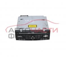 Радио CD Citroen C4 Picasso 1.6 HDI 112 конски сили 96737708XT