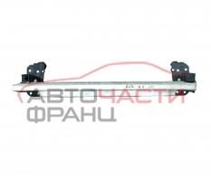 Основа предна броня Audi Q7 3.0 TDI 233 конски сили