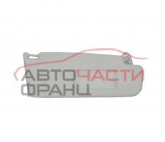 Десен сенник VW Golf 5 2.0 TDI 140 конски сили