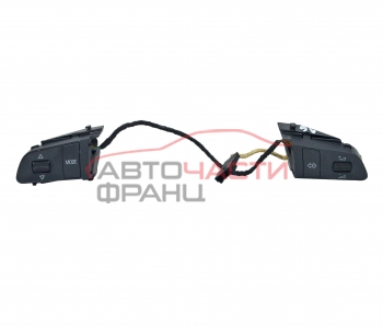 Бутони волан Audi A6 3.0 TDI 225 конски сили 4F0951527C5PR