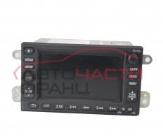 GPS навигация Honda CR-V II 2.0 бензин 150 конски сили 39541-S9A-G510