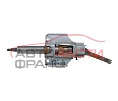 Кормилен прът Citroen C-Crosser 2.2 HDI 156 конски сили