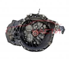 Ръчна скоростна кутия Renault Laguna II 2.2 DCI 150 конски сили