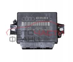Парктроник модул Audi A8 4.0 TDI 275 конски сили 4E0919283B