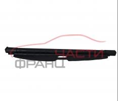 Щора Opel Zafira B 1.6 16V 115 конски сили