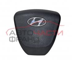 Airbag волан Hyundai i20 1.2 i 75 конски сили 569001J5009P