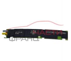 Усилвател антена Audi A8 3.7 V8 бензин 280 конски сили 4E0035225