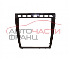 Конзола Audi A8 2.5 TDI 150 конски сили