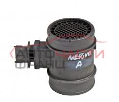 Дебитомер Opel Meriva A 1.3 CDTI 75 конски сили 55558417