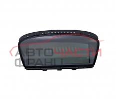 Дисплей BMW E90 2.0 D 136 конски сили 65.82-6973672