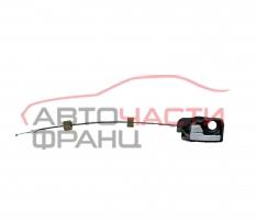 Предна лява дръжка вътрешна Ford Mondeo II 2.0 TDCI 130 конски сили