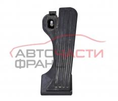 Педал газ VW Caddy IV 2.0 TDI 170 конски сили 2K5723503A