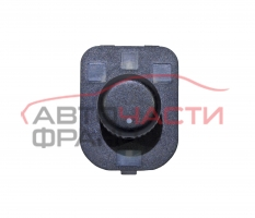 Бутон огледала Seat Altea 2.0 TDI 170 конски сили 5P0959565