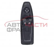 Панел бутони електрическо стъкло BMW F32 2.0 D 184 конски сили 9226264-04