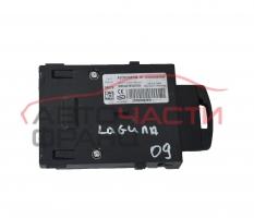 Гълтач Renault Laguna III 2.0 DCI 150 конски сили 285909828R