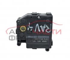Моторче клапи климатик парно Toyota Rav 4 2.2 D-4D 136 конски сили 063800-1100