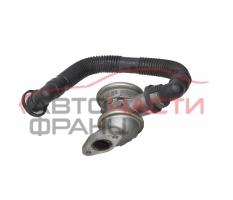 EGR клапан BMW E46 2.0 i 143 конски сили 11.72-7505993