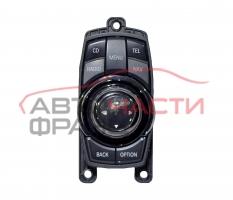 Джойстик навигация BMW F01 4.0 D 306 конски сили 65829206448-01
