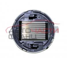 Реостат Mazda CX-3 2.0 I 120 конски сили H7651BHS3-00