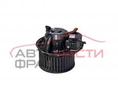 Вентилатор парно Audi TT 2.0 TFSI 272 конски сили 3C0907521D