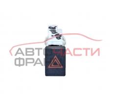 Бутон аварийни светлини Nissan Qashqai 1.5 DCI 110 конски сили