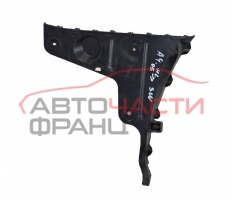 Ляв държач задна броня Audi A4 3.0 TDI 204 конски сили 8E9807453A