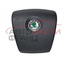 Airbag волан Skoda Roomster 1.6 TDI 90 конски сили 5J0880201B