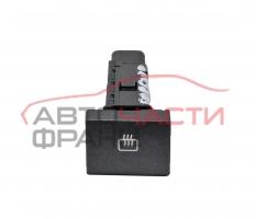 Бутон подгрев задно стъкло Kia Sorento 2.5 CRDI 140 конски сили